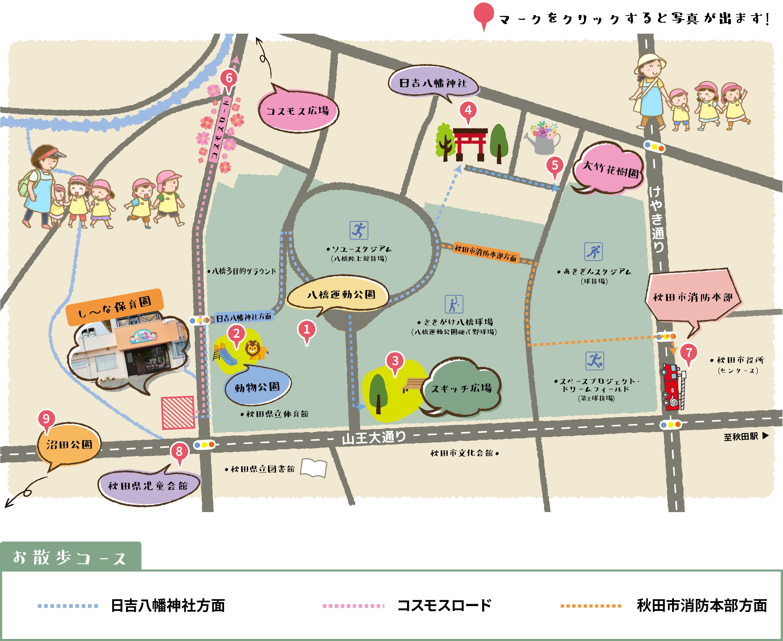 し〜な保育園近隣施設のマップ。クリックするとポップアップが表示されます。